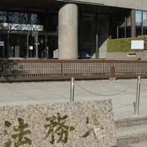 Japan gewährte 2015 nur 27 Personen Asyl