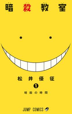 Volume_01