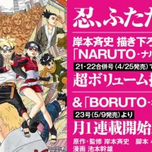 Naruto Spinoff Manga Boruto startet am 9. Mai