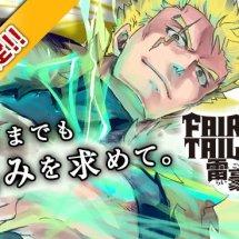 """Erstes Kapitel des Fairy Tail Spinoff-Manga """"Laxus Dreyar"""" veröffentlicht"""