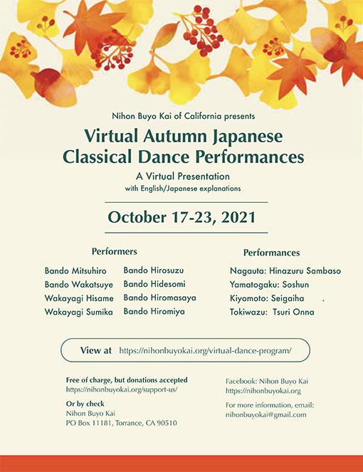 Virtual Dance Event October 2021 - Japanese flyer
