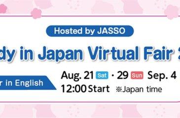 JASSO Virtual Fair 2021