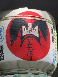 The Daruma is a very powerful Japanese good luck Charm. It is part of New Year traditions so this Sake would be good for New Year. http://theculturetrip.com/asia/japan/articles/daruma-doll-japan-s-most-popular-good-luck-charm/charm
