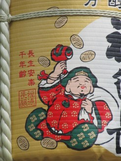 This is Ebisu san. He is one of the seven gods of good luck. This fellow is the God of Good Fortune, the Ocean, & Fishing Folk Deity of Honest Labor & Patron of Laborers and the God of Fair Dealing