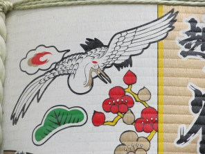 The crane or Tsuru is a national treasure. It is considered a symbol of good luck and longevity as it is thought to have a life span of a 1000 years. It is also a symbol often seen at weddings as the Cranes are monogamous, so this sake would be a good one to serve at a wedding.