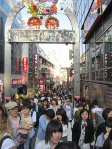 Entrance to Takshita dori, very crowded on the weekend!