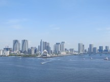 View from the North walkway, mouth of the Sumida River.