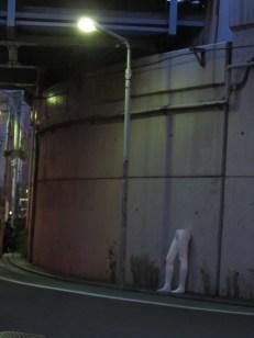 Legs in Naka Meguro