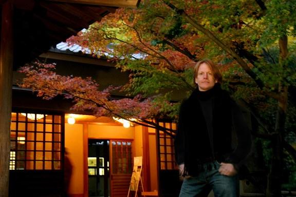 Zenpu Kuji Koen, Tokyo.