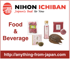 NIHON ICHIBAN Food Affiliate Banner