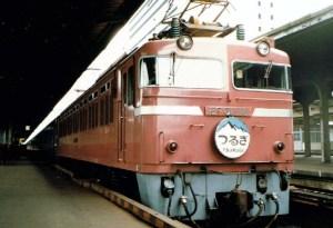 tsurugi1
