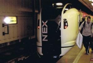 E259系成田エクスプレス号