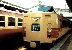 特急たざわ号・485系
