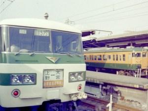 新幹線リレー号と115系