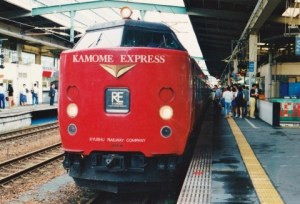 RED EXPRESSの特急かもめ
