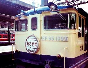 ef65pf-asakaze