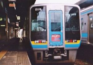 特急あしずり号・2000系貫通型