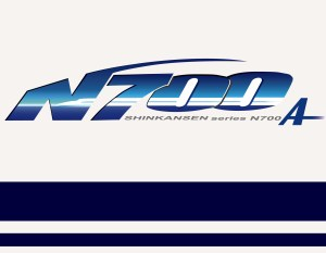 N700 series A type modified car logo mark