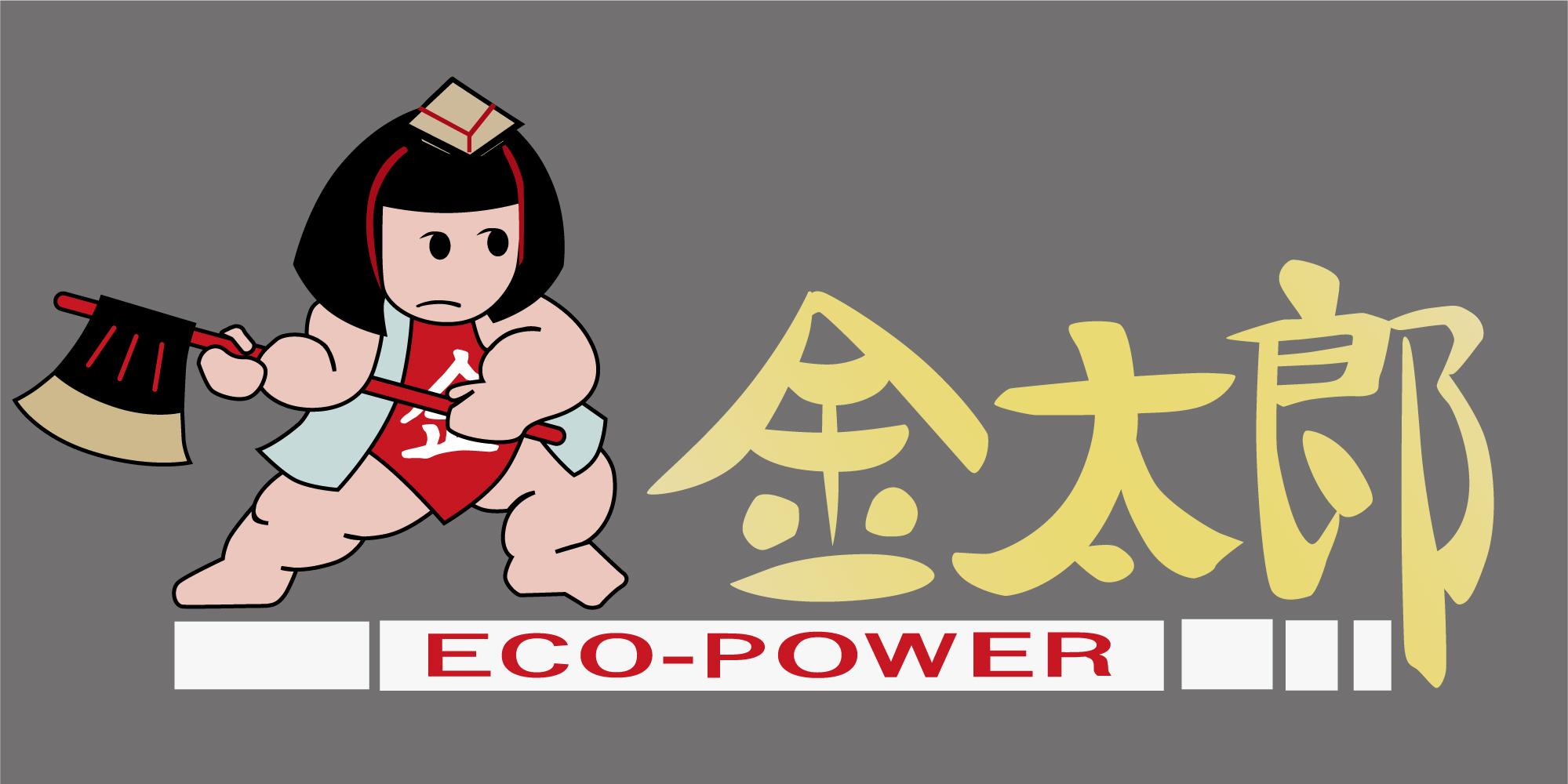 eh500金太郎ロゴマーク
