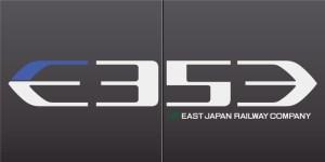 E353系ヘッドサイン