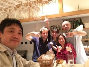 La fin du baito à Tokyo!