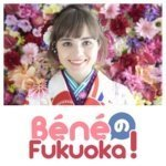 bene no fukuoka