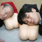 Japon Weird