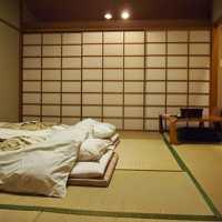 Japon en solo