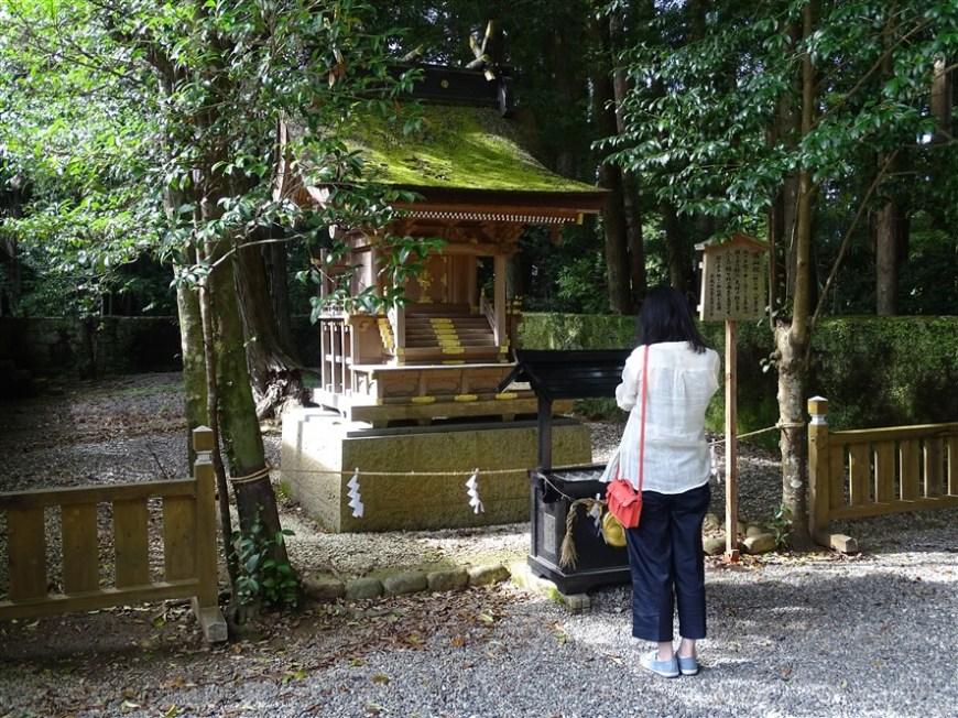 prière-kumano-kodo