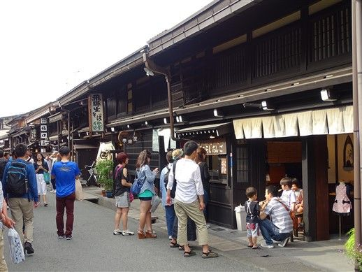 Le quartier historique de Takayama