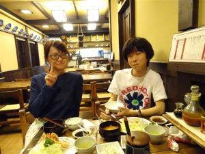 Mes hôtes au Japon