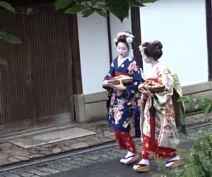 Des Geisha à Gion, Kyoto