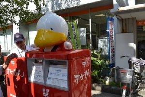 La mascotte Sugamon