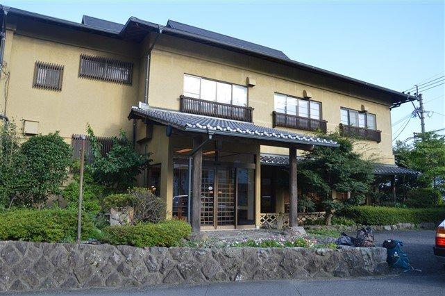 Un Ryokan à Beppu