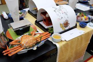Un repas kaiseki de Ryokan