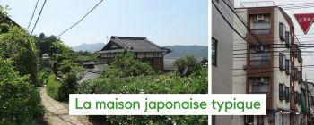 la maison japonaise