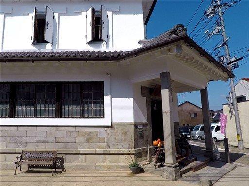 Une maison japonaise