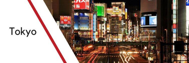 Tokyo la capitale japonaise