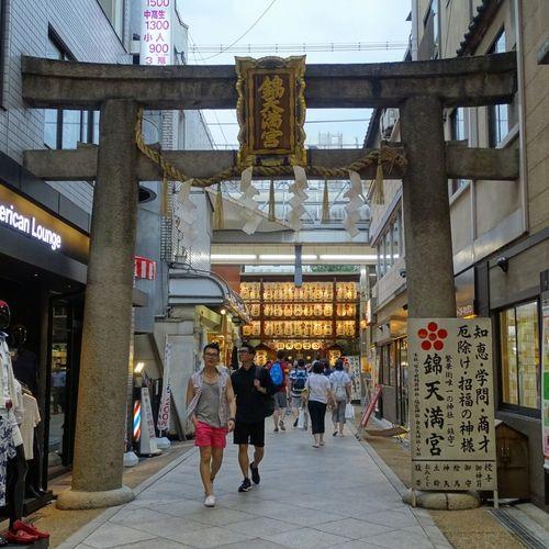 Un shotengai à Kyoto