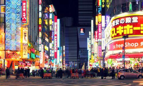 Tokyo au Japon