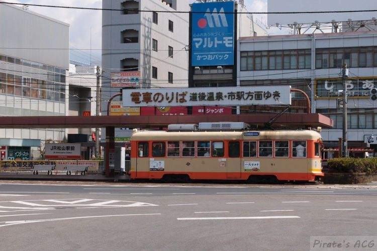 matsuyama, prefecture d'ehime