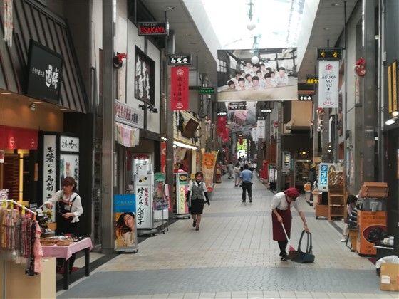 La rue commerçante de Dogo Onsen
