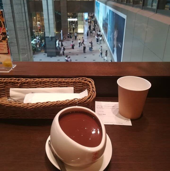 Un chocolat à la station Umeda