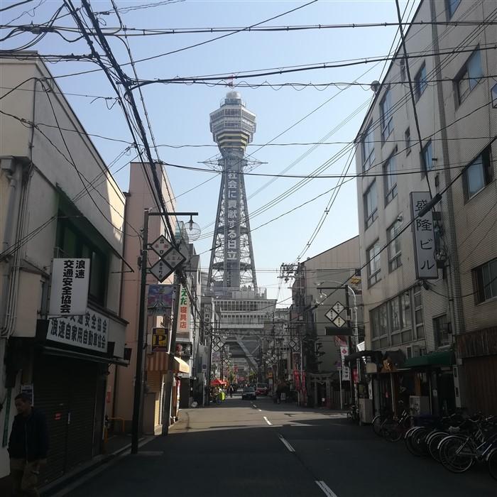 Le nouveau monde à Osaka