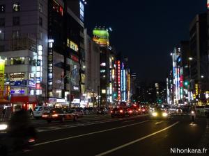 Balade à Ueno (5)