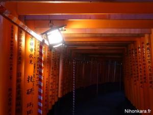 Fushimi Inari Jinja (22)