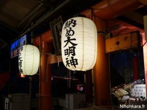 Hanazono shrine matsuri (14)