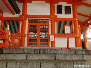 Hanazono shrine matsuri (19)