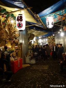 Hanazono shrine matsuri (9)