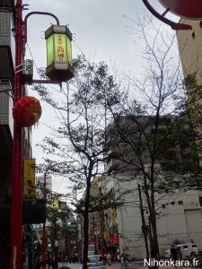 Journée à Yokohama (15)